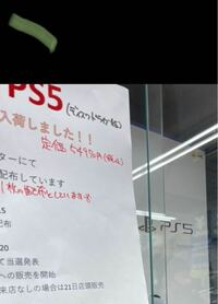 Ps5 ブック オフ ダークファンタジーアクションRPG「Mortal Shell」日本語版、PS5版の発売が決定!