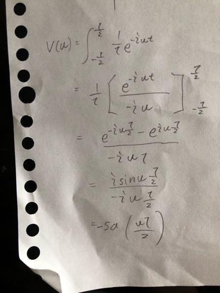 積分ですが、答えがプラスになるらしいです。どこが間違っているか教えてください