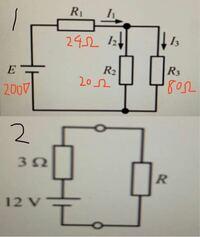 電気回路の問題について教えてください 1 次の回路の抵抗R1、R2、R3でそれぞれ消費される電力P1、P2、P3を求めなさい。  2 3Ωの内部抵抗を持つ電圧源12Vが接続された回路がある。抵抗Rで消費される電力Pが最大と...