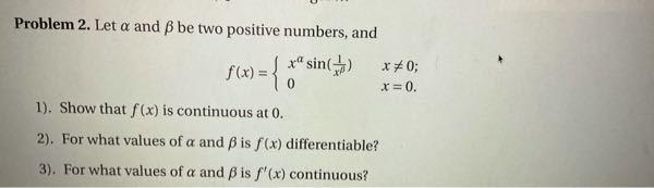 微分積分 アメリカの高校2年生です。この問題を教えてください。