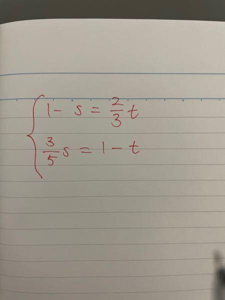 連立方程式解き方教えてください