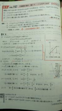 (2)はなぜ  -1≦sinθ≦1,-1≦cosθ≦1 を足して、-2≦sinθ≦2 よって -2≦t≦2  と計算すると合わないのですか? 間違いの原因を指摘して欲しいです。