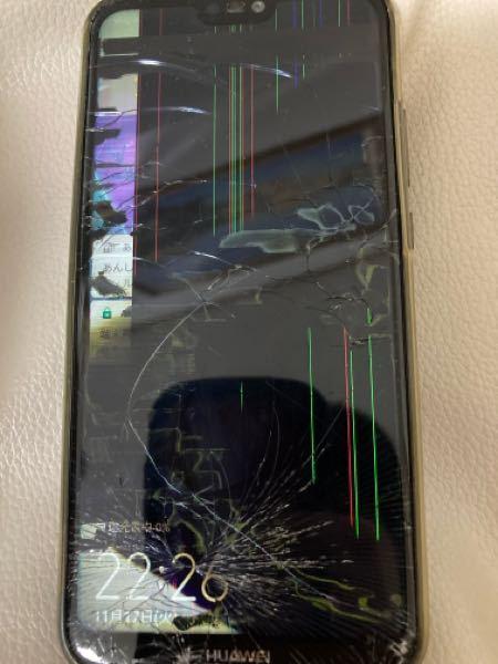 スマホを落としてこんな感じになりました。 修理に出さずに自分で治す方法はありますか? また、修理に出したら修理代はどれくらいになるんでしょうか