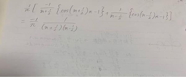 三角関数の問題です。 一行目の式からどのように解けば二行目の式のようになるのか教えてください。