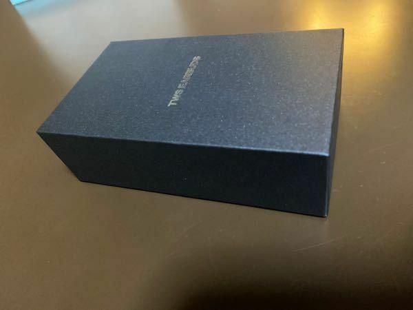 リチウム電池の入ったものですが これくらいの大きさの箱を発送するなら 発送方法は何がいいですか? 横13cm 縦7.5cm 厚み4cm の箱です。