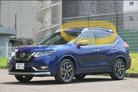 車について 日産 エクストレイル この車の上についている(オプション?) の名称を教えてください。  自動車 NISSAN 整備