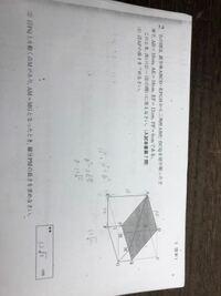 中学生3年数学です。(1)の問題があっているかと(2)の問題教えてください!お願いします。