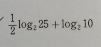 高校数字の指数関数です。この計算が分かる方いらっしゃいますか…!!泣 どなたか分かる方、教えて頂けましたら大変嬉しいです。。
