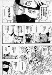 NARUTO この悪質なコラ画像は誰が作ったんですか?