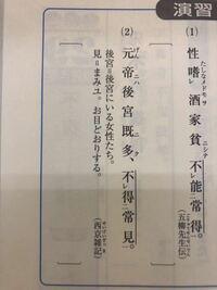 漢文について 下記の画像の⑵なのですが傍線部を書き下し文にすると常には見ゆるを得ず。となっていて見ゆると連体形になっていますが未然形ではないのでしょうか?