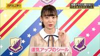 乃木坂46 阪口珠美ちゃんの 宇宙パワーシールの効果は、 いつごろ出てきますか?
