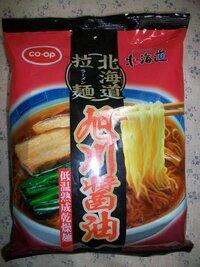 藤原製麺で出しているCOOPの北海道ラーメン旭川醤油はどこで売ってますか? あまりにも美味しいので市販のインスタント麺がまずくて食べられません。PalSystemで買ってたのですが季節限定品なので今...