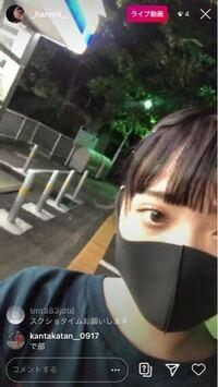 〇白マスクと黒マスク、、どっちが好き!?