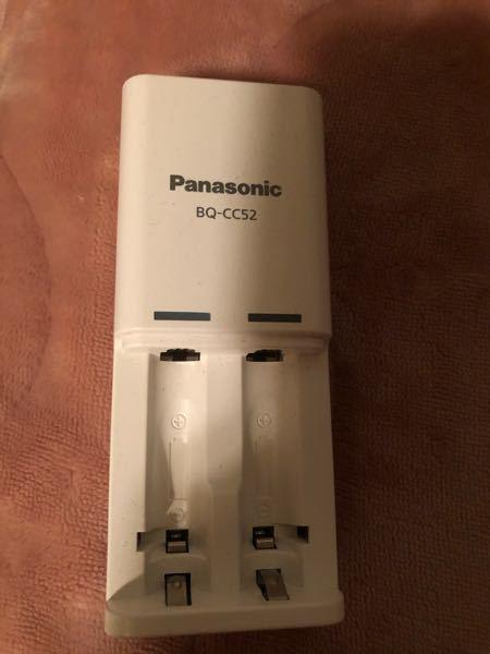 エネループライトの充電器で、 エネループは充電できるんでしょうか?