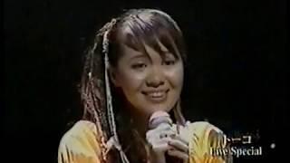 隠れた名曲 トーコ - ANGEL - 1998 https://youtu.be/trCV1DFIFDA?list=RDtrCV1DFIFDA 他は❓