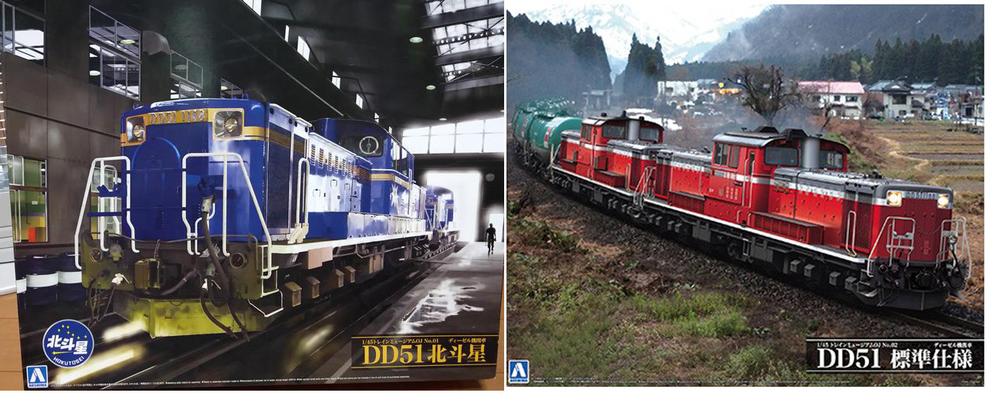 DD51について 鉄道マニアからするとどっちの色ががっこいいですか?