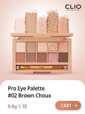 クリオのアイシャドウパレットの02のブラウンシューの上段の左から2番目の色が似合わないというか...