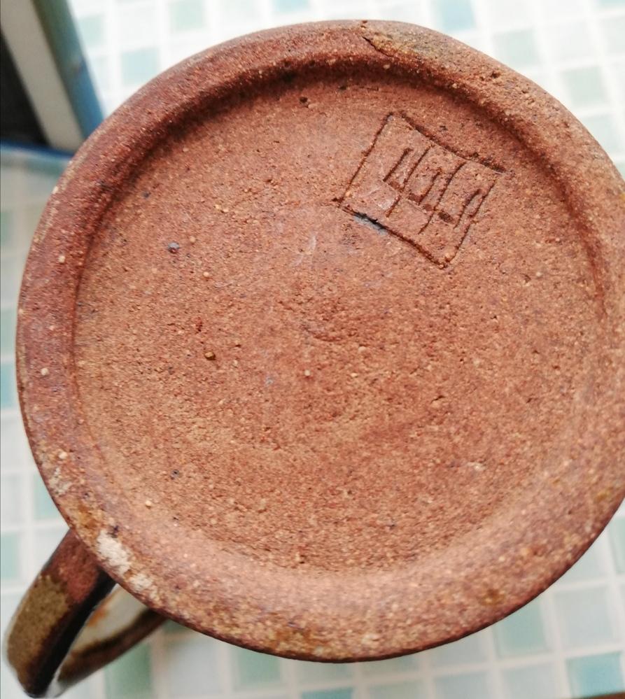 この陶器の刻印がある陶芸家さんの名前を教えてください。 唐津焼ではあるようです。 よろしくお願いします。
