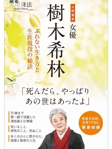 日本の法律は、このような本を自由に売る事を、許してるんですか?