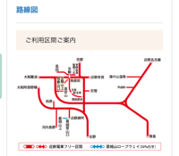 近鉄の鉄道についての質問です。 伊勢市駅まで行きたいと思っており、3日間乗り放題きっぷを買う予定なのですが、 こちらの3日間乗り放題きっぷの範囲内に伊勢市は含まれているでしょうか?