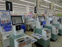 スーパーのセルフレジで買い物したのに割引がありませんでした。おかしいですよね?