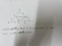 中学校入試の問題です。 小学校で習うやり方で途中式も含めて教えてください。 回答お願いいたします。
