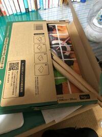メルカリ、ドラムスティックが箱に入りません。どうやって送れば良いのでしょうか、お願いします。