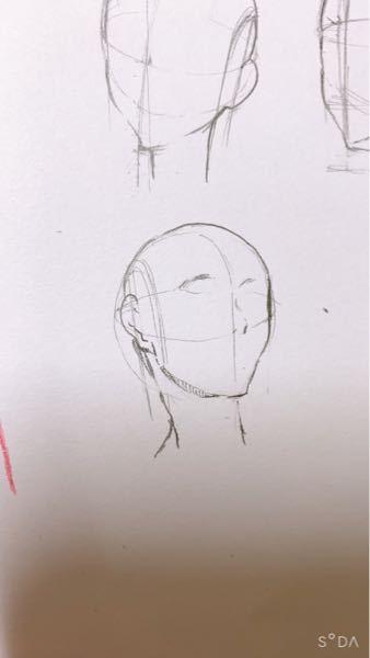 イラストについて質問します. 高校生で絵を描いていて、最近あおり?の角度の顔を描く練習をしているのですが、どこからがあおりなのでしょうか。あごの裏?が見えるような角度?でしょうか? 写真の通り下...
