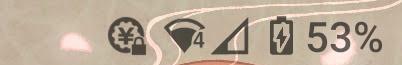 この通知欄のマークは何でしょうか? ¥に南京錠のマークがときどき出るのですが、どういった意味なんでしょうか?
