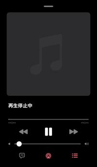 iphone使用で以前AppleMusicで曲を購入しました。しかし終日曲が再生され続け、停止の仕方が分からなかったためアプリを削除しました。 ふと今日iphoneのホーム画面をみたら『再生停止中』と表示されているのを見...