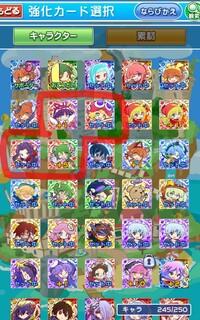 ぷよクエ 50の赤ワイルドさんが5枚たまりました。どのキャラを星7にするのが良いと思いますか? やはりチャミドラかポプアミでしょうか。こういうの悩んでしまうのでアドバイスください!