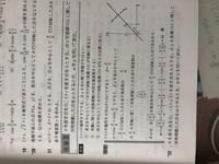 複素数 基本です 例題2番のαって何を表しているんですか? また、原点中心でZを -π/4回転させた点を表す複素数はなぜZ /αなんですか?