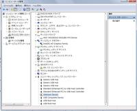 システムをHDDからSSDに換装するために外付けでSSDを接続しましたが、フォーマットできません。 ディスクの管理で表示されませんが、デバイスマネージャーでは「Unknown Device」と表示されます。 OSはwindows7 ...
