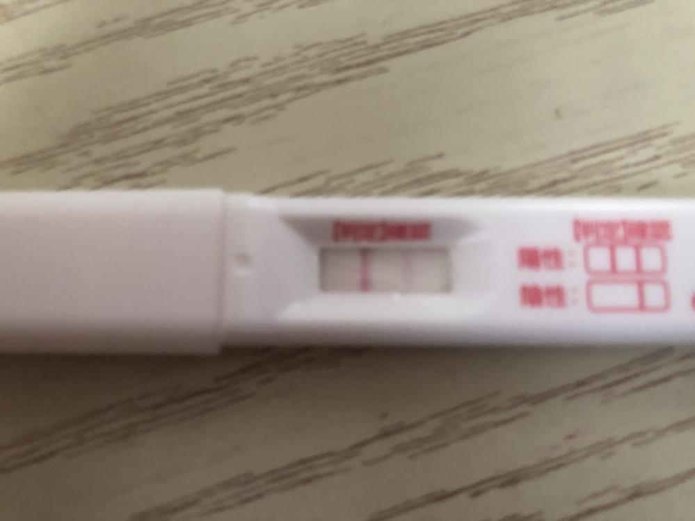 妊娠について 相談があります。 妊活をしているんですが、 今日が生理予定日で フライングをしたんですが、 薄っすら二重線がありました。 これは陽性でしょうか!? 妊娠してる可能性ありますでしょ...