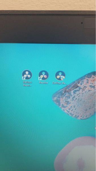 パソコンでソフトをインストールしたのですが、アイコンが3つになっています。 なぜでしょうか? 白黒の方を選択すると、「プロジェクトサーバーはシステム上にPostgreSQLインストールをみつけら...