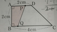 中2の1次関数の問題です。 どうしても分かりません。解説付きでご解答して頂きたいです。  【問】 下の写真の図の台形ABCDで,2点P,Qは、それぞれD,Bを同時に出発し,点Pは辺DA上を1往復し,点Qは辺BC上をCまで,どちらも毎秒1㎝の速さで動きます。点P,Qが動き始めてからx秒後の4点A,B,Q,Pを結んで出来る図形の面積をy㎠として,xの変域が2≦x≦4のときについて,yをxの式で表...