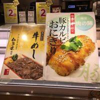 ブルマー将軍に質問です 神奈川県E市のE名物のこれもなかなかとのことですが、ブルマー将軍はたべましたか?
