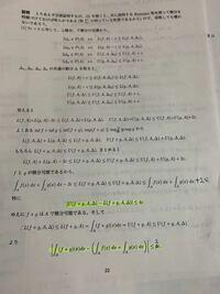 大学数学(解析) の質問です。 リーマン積分を定義するにあたって上積分と下積分を用いるやり方とリーマン和を用いるやり方がありますが以下では上積分、下積分を用いて考えます。   また記号が色々と出てくると思いますのでどの講義資料をみて勉強しているか伝えるためにリンクを貼ります。  http://nalab.mind.meiji.ac.jp/~mk/lecture/tahensuu2-2007/...