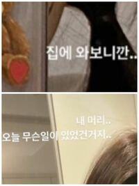 なんて書いてますか? TWICE ナヨン ハングル 韓国語
