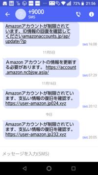 フィッシング詐欺について。 Amazonだと嘘をついたSMSやメールが送られてきたという質問をよく見ますが、こんなものは見ればフィッシング詐欺だと分かりますよね。  それが分からない人ってもうインターネットはやめた方がいいと思うのですが、皆さんどう思いますか?  もうインターネットは免許制でいいのではないでしょうか。こんなものに騙される人がいるからいつまで経ってもフィッシング詐欺がなくならな...