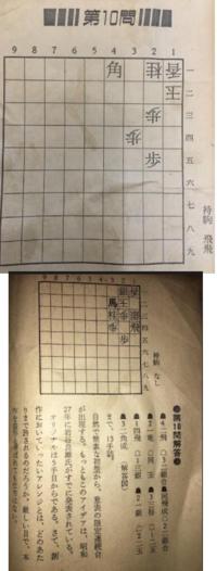 詰将棋の回答についての質問です。 添付図の回答で32銀合いで他の駒で32を受けた場合の 解説をお願いします。 32銀合い以外に対して、同飛成となった場合で22の合間も 色々ありますが、この点についての解説...