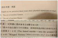 上記の英文の文構造を教えてください。 あとto whatってどういう意味ですか?