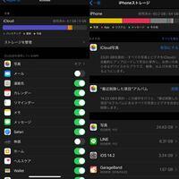 iCloudストレージがバックアップが大きすぎて写真が入らないのですが、バックアップを小さくする方法はありますか?又、要らないアプリを iPhoneから削除 にする事で害は有りますか? 現在バックアップができていない状態だと思います。   あと、iPhoneストレージのところの appを取り除く を押すとiPhoneからアプリが消えますか?どうなりますか?  こういった物はAndroidの方...