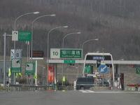 道央自動車道の北の終点が「旭川鷹栖IC」だった頃の旭川市近辺は如何な感じでしたか?
