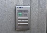 ALSOK 操作の仕方を教えて下さい 初めての早番で施設の鍵を開けますが、うろ覚えで不安です キーに付いているICチップで警備・解除するタイプです。 画像は警備している状態ですが 解除するには警備ボタンを押...