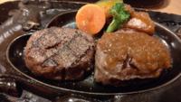 静岡のさわやかハンバーグは本当に美味しいのですか? 福岡から東京へ遊びに行くついでに食べに行く価値はありますか?ブロンコビリーよりも美味しいと言えるでしょうか? なにが魅力なのか教えてほしいです