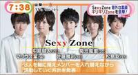 Sexy Zoneのイジメは既にこの頃から始まっていたのですか?