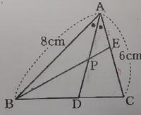 解き方を解説付きで教えてください!   この図で、AE:EC=2:3、AB=8cm、AC=6cmのとき、BPとPEの比を求めなさい。   答えは10:3らしいです。 公立中学のテストなのですが、教科書にも問題集にも載っておらず、調べ...
