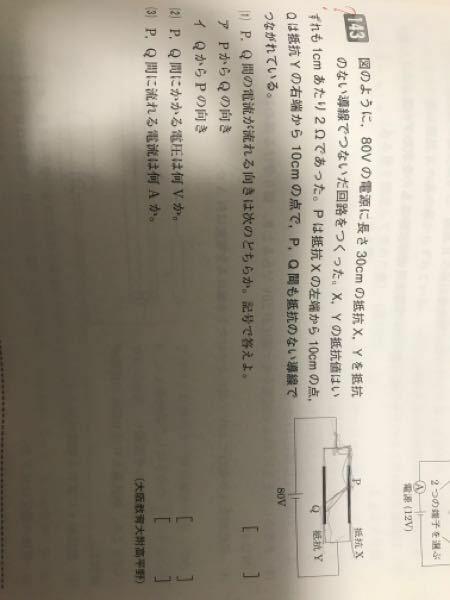 この問題の解説を誰か教えてください。答えを見ても分かりづらくて、理解が出来ませんでした。回答お願いします
