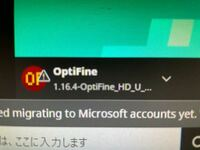 pc版のマインクラフトでoptifineを入れたのですがアイコンの所にビックリマークが表示されているのですがどうすればいいのでしょうか??